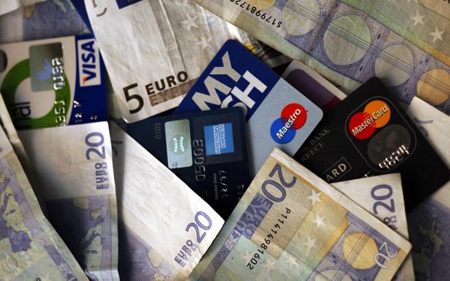 χρηματα καρτες