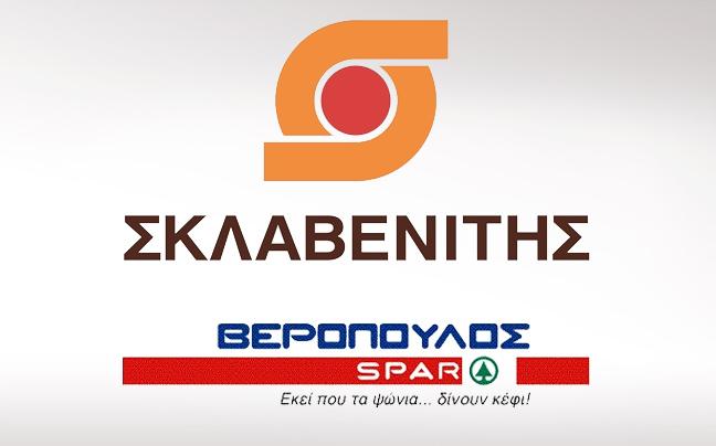 ΣΚΛΑΒΕΝΙΤΗΣ ΒΕΡΟΠΟΥΛΟΣ