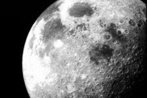 Νεότερο απ' ότι φανταζόμασταν το φεγγάρι