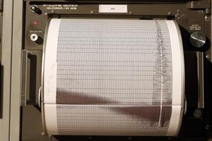 Σεισμός 4,4 ρίχτερ στην Κεφαλονιά