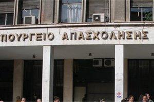 Δεν θα κλείσει τελικά η Αθηνών-Κορίνθου