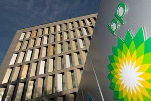 Η S&P υποβάθμισε τη BP