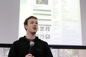 Πρωταγωνιστής σε κόμικ ο εμπνευστής του Facebook