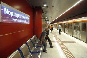 Ανεστάλη η απεργία στο Μετρό
