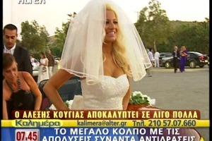 Παντρεύτηκαν!