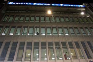 Απαγγέλθηκαν κατηγορίες σε στελέχη της ΕΡΤ