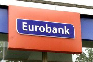 «Η Ελλάδα μπορεί να κερδίσει το στοίχημα της ανταγωνιστικότητας»