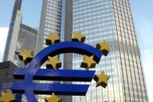 Ποσό ρεκόρ από την ΕΚΤ