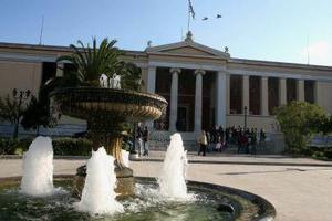 Το Καποδιστριακό στα 100 καλύτερα πανεπιστήμια της Ευρώπης