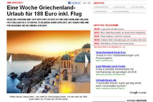Spiegel εναντίον Bild για Ελλάδα