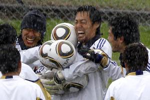 Οι Ιάπωνες είναι πλέον στους «16»