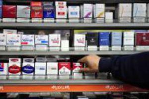 Αντιδράσεις για την τροπολογία για πώληση τσιγάρων μόνο στα περίπτερα