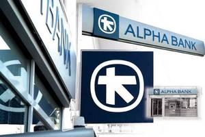 Στα 85,6 εκατ. ευρώ τα κέρδη της Alpha Bank