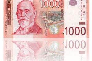 Πορεία ανάκαμψης για τη σερβική οικονομία