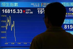 Σε χαμηλά τεσσάρων ετών υποχώρησε η Wall Street