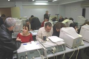 Εκπνέει αύριο η προθεσμία για την απογραφή των δημοσίων υπαλλήλων