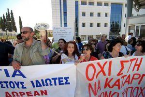Συγκέντρωση διαμαρτυρίας στο Υπουργείο Παιδείας