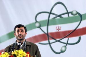 «Επενδύστε στο Ιράν»