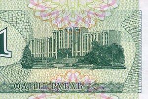 Χαρτονόμισμα 200.000 ρουβλίων τύπωσε η Λευκορωσία