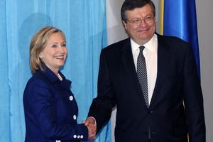 Όταν η Χίλαρι συγχώρεσε τους Ουκρανούς