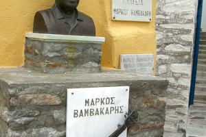 Η Σάνη τιμά τον Μάρκο Βαμβακάρη