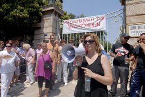 Συγκέντρωση διαμαρτυρίας στο Γηροκομείο Αθηνών