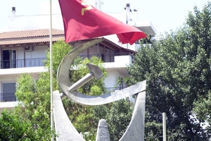 KKE: Εργασιακή ζούγκλα τα ΜΜΕ