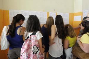 Το πρόγραμμα των Πανελληνίων για υποψηφίους ειδικών κατηγοριών