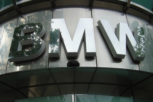 Η BMW αποκαλύπτει το Vision Car