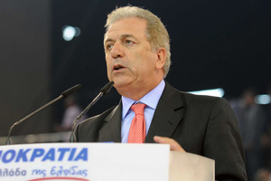 Δ. Αβραμόπουλος: «Η κοινωνία απαιτεί συναίνεση και σοβαρότητα»