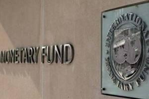 Πρόθεση του ΔΝΤ να εξετάσει την αίτηση παράτασης για την δόση της 30 Ιουνίου