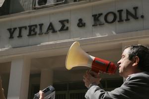 Σε 24ωρη απεργία κατεβαίνουν την Τρίτη γιατροί και νοσηλευτές
