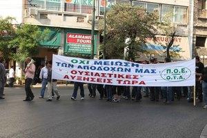 Με κατάληψη των δημαρχείων «απαντά» η ΠΟΕ-ΟΤΑ