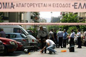 Τέξας το κέντρο της Αθήνας