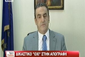 «Προτιμούμε να μην πληρωθούμε», λένε οι δικαστικοί