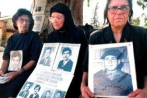 Τι θα γίνει με τα λείψανα των Ελληνοκυπρίων αγνοουμένων;