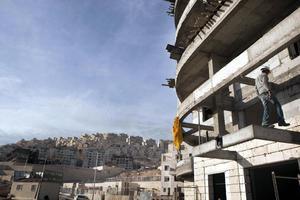 Εγκρίθηκε η ανέγερση κατοικιών στην Ανατολική Ιερουσαλήμ