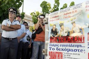 Διαμαρτυρία ένστολων σήμερα στη Βουλή