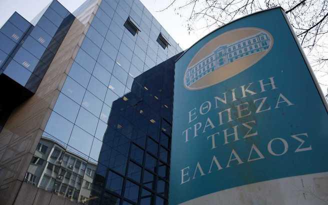 Εθνική Τράπεζα: Σε ανοδική τροχιά η ελληνική οικονομία