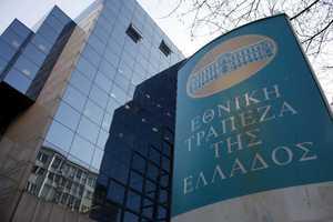 Μείωση των επιτοκίων καταθέσεων από την Εθνική Τράπεζα