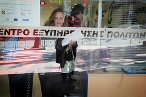 «Έρχονται» τα ΚΕΠ για τους επιχειρηματίες!