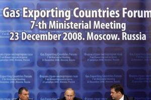 Δεν πτοείται από τις κυρώσεις κατά του Ιράν η Ρωσία
