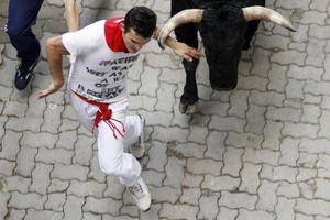Αυστηροί έλεγχοι στην Παμπλόνα, μετά τη ματαίωση του φεστιβάλ ταυροδρομιών του Σαν Φερμίν