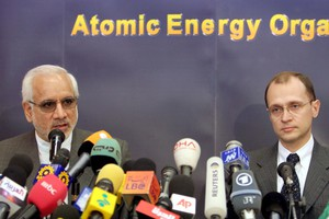 Ιρανός πυρηνικός επιστήμονας «φαντομάς»