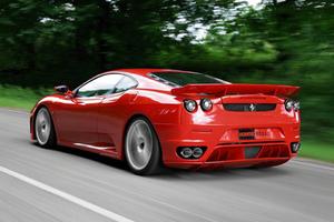 Τι είναι πιο ακριβό από μία Ferrari;