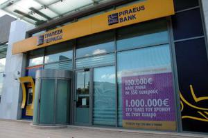 Διαψεύδει εξαγορές η Τράπεζα Πειραιώς