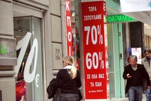 Συμβουλές του ΚΕΠΚΑ στους καταναλωτές για τις εκπτώσεις