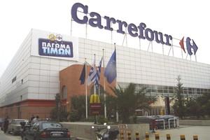 «Καμπάνα» στην Carrefour