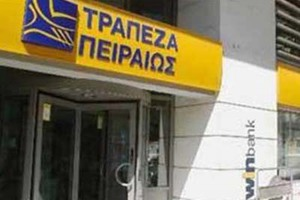 Πρόθεση εξαγοράς ΑΤΕ και ΤΤ από την Τράπεζα Πειραιώς