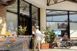 Ληστεία σε σούπερ μάρκετ στο Φάληρο